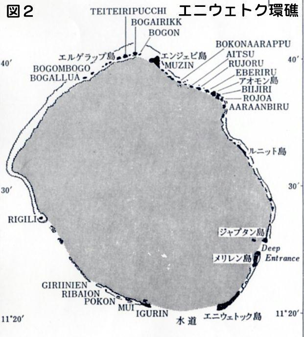 ビキニ環礁の画像 p1_1